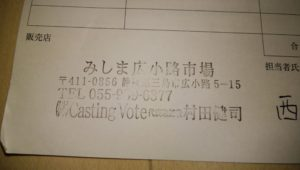 IMG_20170519_182215