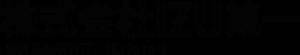 株式会社IZU第一ロゴ